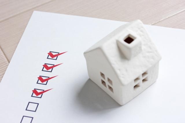 一人暮らしの賃貸契約書のチェックポイント